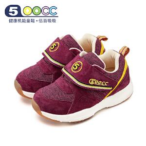 500cc儿童机能鞋2018春秋新款女宝宝学步鞋软底透气婴儿学步鞋