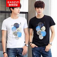 EASZin逸纯印品 短袖T恤 男士高档莫代尔星球印花体恤衫