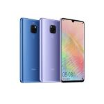 【当当自营】华为 Mate20 X 全网通版(6GB+128GB)宝石蓝 移动联通电信4G手机 双卡双待