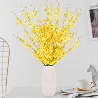 黄色假花跳舞兰仿真花塑料干花束家居客厅餐桌文心兰装饰花艺摆件