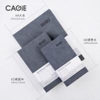 CAGIE/卡杰A6/A5/A4日程本计划表办公效率手册简约记事本小便携会议记录本创意手账本文具笔记本子可定制logo