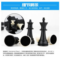 磁性国际象棋套装折叠棋盘初学者成人儿童大号黑白色棋西洋跳棋