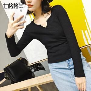 七格格 修身打底衫女2017秋装新款韩版纯色V领小心机显瘦长袖针织T恤上衣