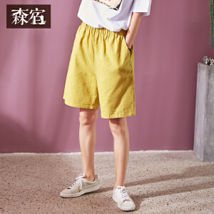 【尾品直降】森宿 芥末黄油  春装文艺纯色松紧休闲中裤