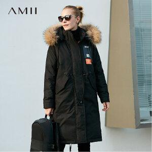 AMII[极简主义]酷帅休闲 90羽绒服女 2017冬新貉子毛连帽抽绳大衣