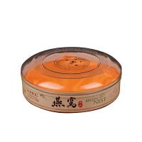 20180716165045021-燕�C塑料�饶�包�b盒 �z�A盒燕�C�Y品盒 常�150克 19.5*6.5