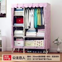 简易衣柜布艺钢架布衣柜钢管加粗加固双人经济型简约现代组装衣橱j