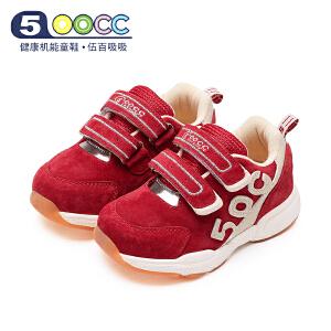 500cc女宝宝机能鞋春秋1-3岁男童鞋软底透气婴儿鞋子儿童学步鞋