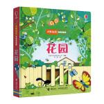尤斯伯恩偷偷看里面第二辑-花园3d立体书0-3岁儿童书游戏绘本科普翻翻书幼儿启蒙认知立体书 科普儿童书籍 礼品书