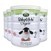 保税区发货 丹麦阿拉Arla有机婴幼奶粉2段600克/罐(6个月以上)*4 海外购