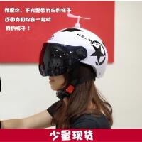 电动摩托车头盔男可爱卡通抖音竹蜻蜓安全帽哈雷遮阳防晒女夏通用