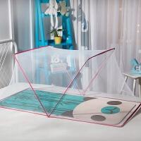 夏季儿童婴儿新生儿蚊帐防蚊罩免安装可折叠蒙古包无底通用环保 公主-粉色 大号
