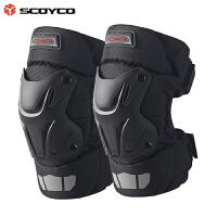 摩托车护膝加厚版男女冬季防摔防风保暖护具护腿越野骑行装备