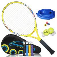 2018040908342497321英寸儿童网球拍超轻碳素小学生初学者单人套装小孩