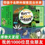 我会上厕所男女孩版精装绘本 共2册 0-3-6岁儿童绘本故事书幼儿宝宝必备 图画书童立方绘本亲子共读正版童书成长书 卡