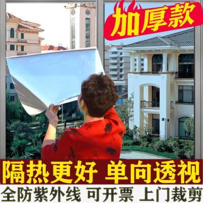玻璃贴膜遮光防晒隔热膜家用阳台窗户玻璃贴纸单向透视反光遮阳膜 本店部分商品为定制商品,部分商品自提,偏远地区需补运费,出售产品吊牌并非统一,部