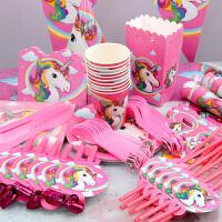 儿童生日派对布置用品独角兽主题儿童生日派对装饰一次性餐具套餐宝宝周岁生日布置用品