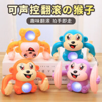 翻滚猴子电动玩具婴儿唱歌会跳舞会走动宝宝抖音声控翻跟斗小猴子