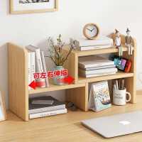 桌面置物架办公室简易书桌收纳整理架简约学生宿舍卧室多层小书架