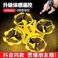 手势感应无人机小型遥控直升机玩具飞机高清航拍飞行器学生男女孩kb6