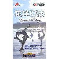 央视体育教学-花样滑冰(4片装DVD)( 货号:2000015487986)