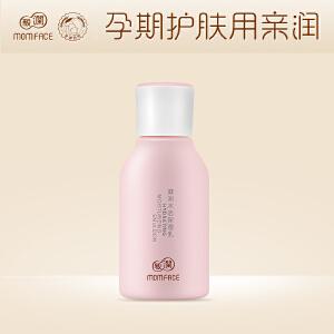 亲润 孕妇护肤品 天然樱花凝润水活保湿乳 孕产期用保湿补水乳液