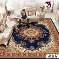 客厅地毯茶几毯沙发家用卧室满铺房间地垫现代简约可机洗定制