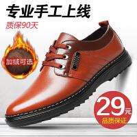 男鞋冬季潮鞋男士休闲皮鞋英伦保暖鞋子男加绒爸爸鞋秋季工作鞋子