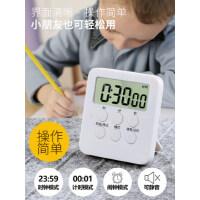计时器提醒器可静音学生做题厨房定时器番茄钟ins简约时间管理器