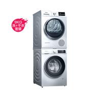 【精选套装】西门子洗烘套餐WG42A1U00W+WT47W5601W