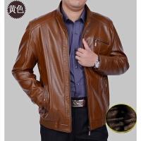 皮衣男立领秋冬装中年皮夹克大码中老年皮衣男式外套加绒加厚
