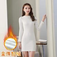 秋冬打底衫中长款修身长袖套头加绒加厚毛衣女包臀针织显瘦毛衣裙 白色 现货