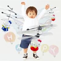 小黄人感应飞行器遥控飞机充电耐摔悬浮直升机男女孩儿童智能玩具 粉色感应飞行器送遥控 拍2件优惠5元 官方标配