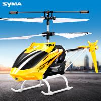儿童男孩益智电动玩具 遥控飞机耐摔可充电无人直升机模型玩具