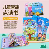 儿童智能益智故事点读书 幼儿中英文学习机点读笔早教玩具