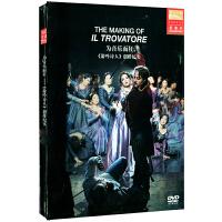 新华书店正版 纪录片 为音乐而狂 《游吟诗人》 创排纪实 DVD