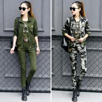 迷彩服女套装春秋新款女韩版显瘦短外套迷彩弹力夹克三件套潮 XXX