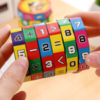 儿童魔方加减乘除数字魔方宝宝算术早教魔方亲子玩具