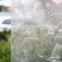 厨房玻璃贴纸免胶静电玻璃贴膜透光不透明立体卫生间窗户贴纸防隐私装饰窗花