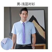 男女同款职业衬衫女短袖套装ol气质商务面试正装白衬衫工作服夏装 4X