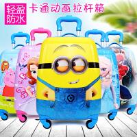 卡通儿童拉杆箱女旅行箱儿童书包卡通登机箱行李箱生日礼物男女万向轮箱学生