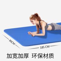 无味瑜伽垫初学者加长防滑健身垫加厚加宽瑜珈运动地垫子女士