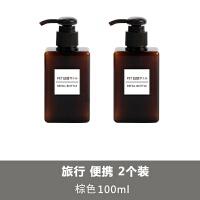 洗发水沐浴露空瓶子按压式大容量化妆品乳洗手分装瓶旅行酒店