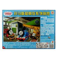 儿童男孩玩具小火车100/200片拼图玩具3-4-5-6-7周岁