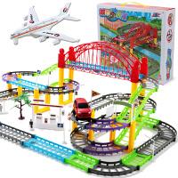 儿童玩具套装赛车轨道男孩汽车玩具4-6周岁7岁男童电动火车轨道车