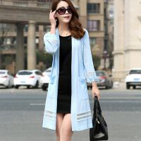 18春夏新款女士中长款针织开衫版女薄款时尚外搭百搭披肩外套