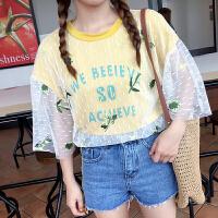春季女装韩版原宿风网纱花朵刺绣拼接假两件短袖T恤宽松学生上衣