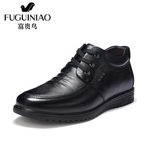 富贵鸟休闲鞋棉鞋男士高帮鞋子 新款冬季加绒棉鞋皮鞋男鞋