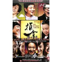 推拿(12碟装)DVD( 货号:7883783106224)