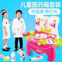 男孩女孩医生医药箱听诊器打针女童仿真儿童过家家儿童玩具套装